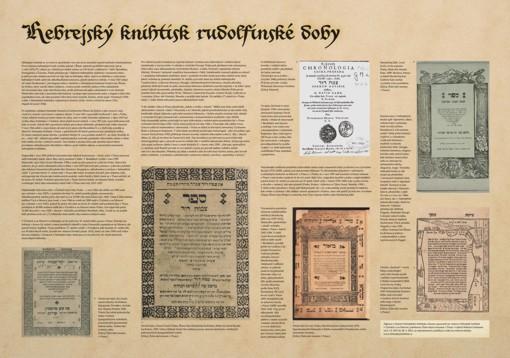 004-hebrejsky-knihtisk-rudolfinske-doby